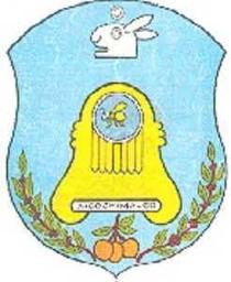 Gobierno Municipal del Xico